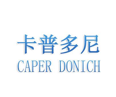 卡普多尼-CAPERDONICH