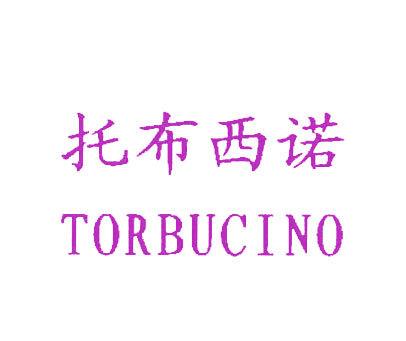 托布西诺-TORBUCINO