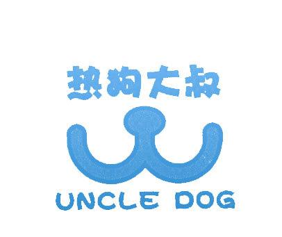 热狗大叔-UNCLEDOG