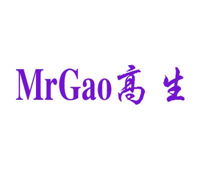 高生-MRGAO