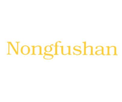 NONGFUSHAN