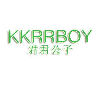 君君公子-KKRRBOY