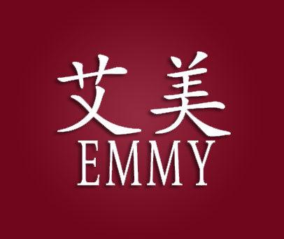 艾美-EMMY