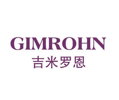 吉米罗恩-GIMROHN