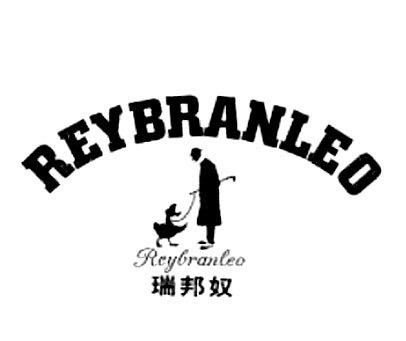 瑞邦奴-REYBRANLEO