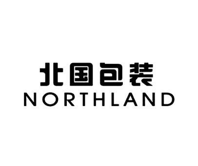 北国包装-NORTHLAND
