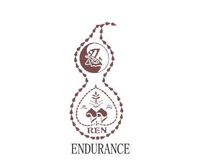 忍-ENDURANCE