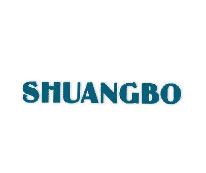 SHUANGBO