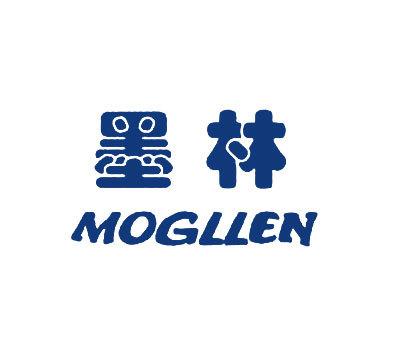 墨林-MOGLLEN