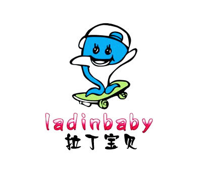 拉丁宝贝-LADINBABY