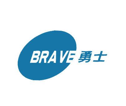 勇士-BRAVE
