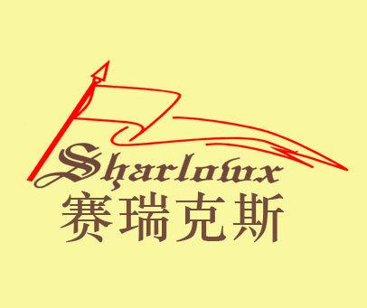 SHARLOWX