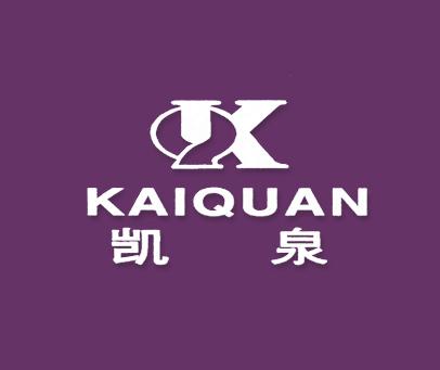 凯泉-KQ