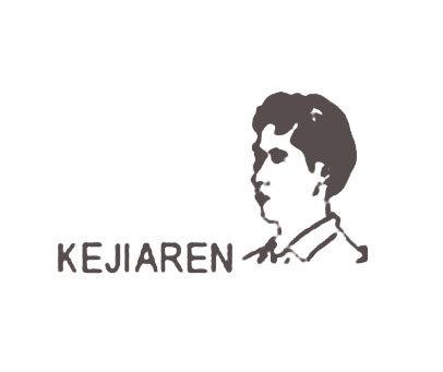 KEJIAREN