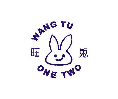 旺兔-ONETWO