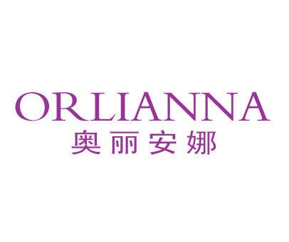 奥丽安娜-ORLIANNA