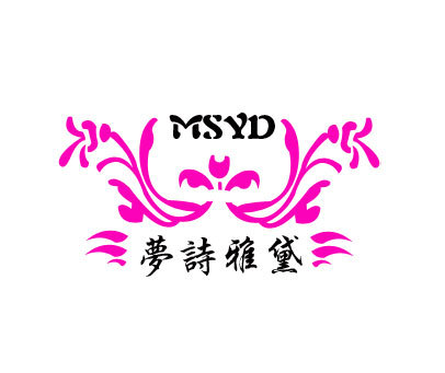 梦诗雅黛-MSYD