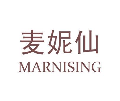 麦妮仙-MARNISING