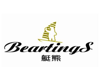 艇熊-BEARTINGS