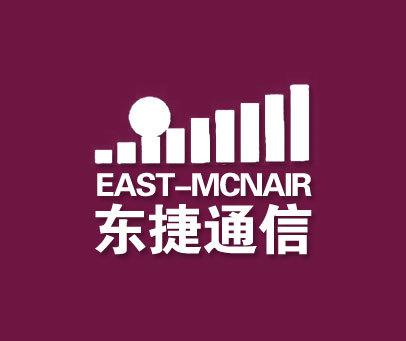 东捷-EASTMCNAIR