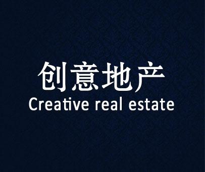 创意地产-CREATIVEREALESTATE