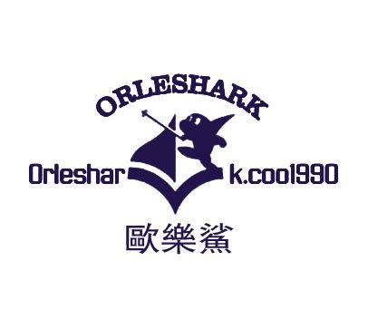 欧乐鲨-ORLESHARK ORLESHARK.COO-1990