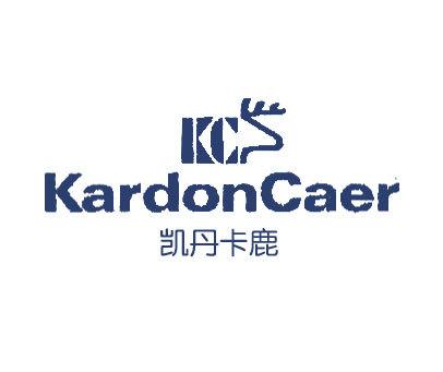 凯丹卡鹿-KD-KARDONCAER
