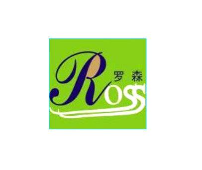 罗森-ROSS