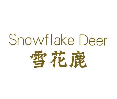 雪花鹿-SNOWFLAKEDEER