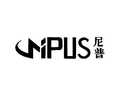 尼普-NIPUS