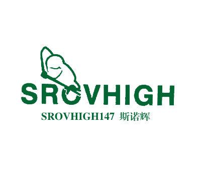 斯诺辉-SROVHIGH-147