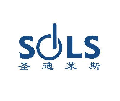 圣迪莱斯-SDLS