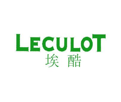 埃酷-LECULOT