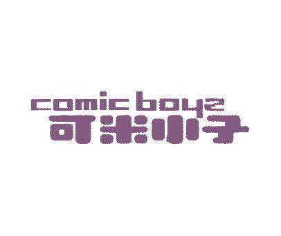 可米小子-COMICBOYS