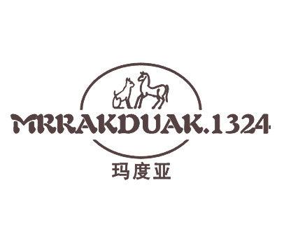 玛度亚-MRRAKDUAK-1324