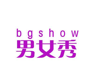 男女秀-BGSHOW