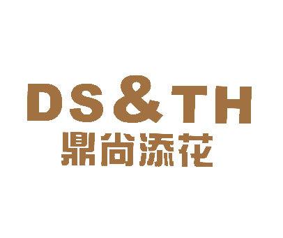 鼎尚添花-TH-DS