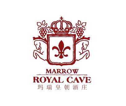玛瑞皇朝酒庄-MARROWROYALCAVE