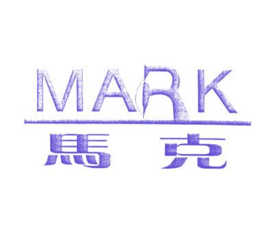 马克-MARK