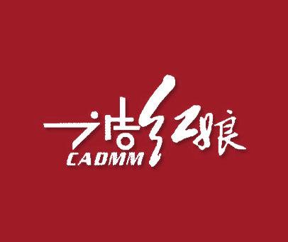 廣告紅娘-CADMM