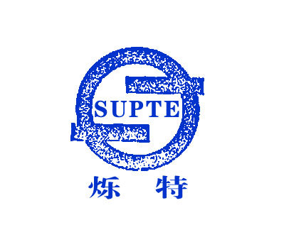 烁特-SUPTE