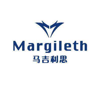 马吉利思-MARGILETH