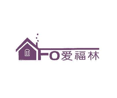 爱福林-FO