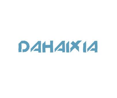 DAHAIXIA