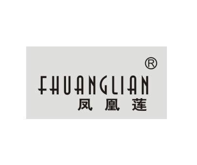 凤凰莲-FHUANGLIAN