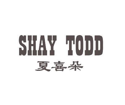 夏喜朵-SHAYTODD