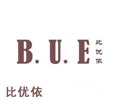 比优依-B.U.E