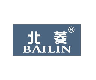 北菱-BAILIN