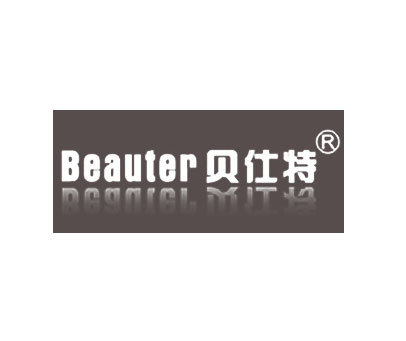 贝仕特-BEAUTER
