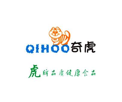 奇虎-QIHOO